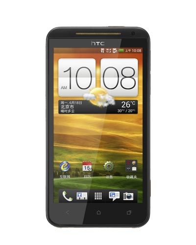 htc-one-xc-reparatur-hamburg